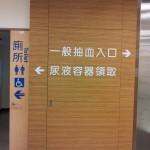 玖陽視覺有限公司-(醫院-卡典西德割字) ◎肖像權屬原著作公司