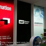 玖陽大圖輸出-您看得到的廣告輸出都在玖陽 (PVC貼圖)