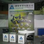 玖陽大圖輸出-您看得到的廣告輸出都在玖陽 (2013年體育展、機車展、汽車零件展)