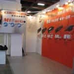 玖陽視覺有限公司-2014年春季電腦展(PVC貼圖) ◎肖像權屬原著作公司