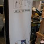 玖陽大圖輸出-您看得到的廣告輸出都在玖陽