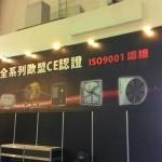 玖陽視覺有限公司-(PVC貼圖) ◎肖像權屬原著作公司