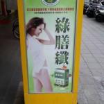 玖陽大圖輸出施工照